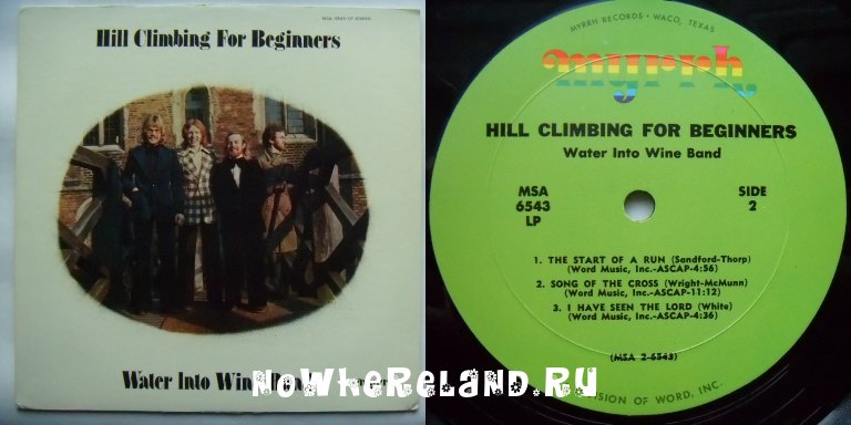 WATER INTO WINE BAND Hill Climbing for Beginners