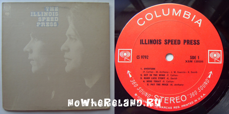 ILLINOIS SPEED PRESS - The Illinois Speed Press - LP