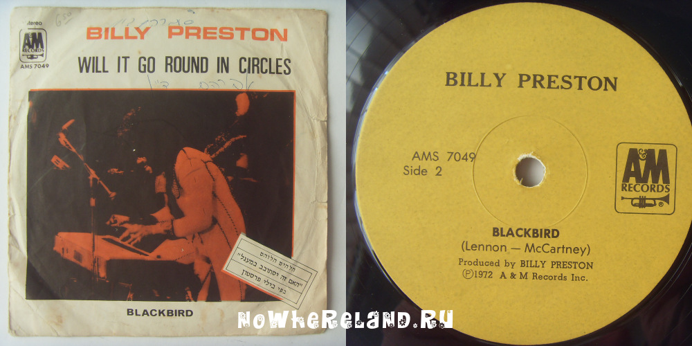 PRESTON,Billy Will it go round in circles / Blackbird