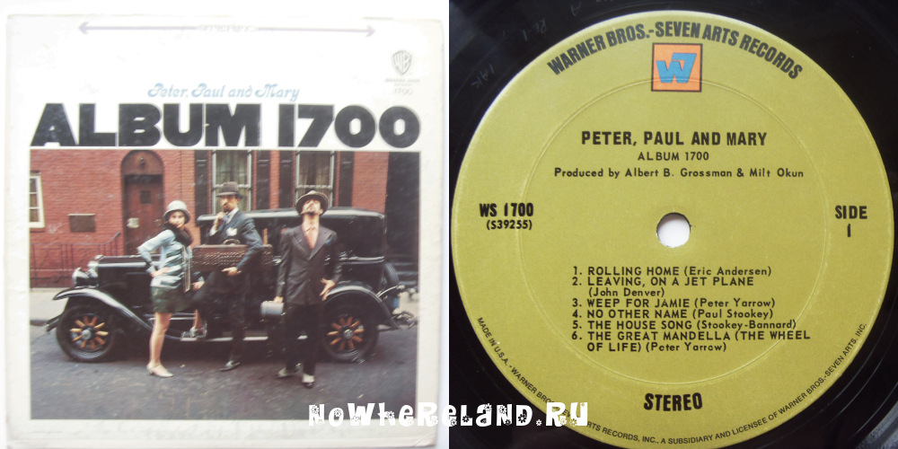 PETER, PAUL AND MARY Album 1700