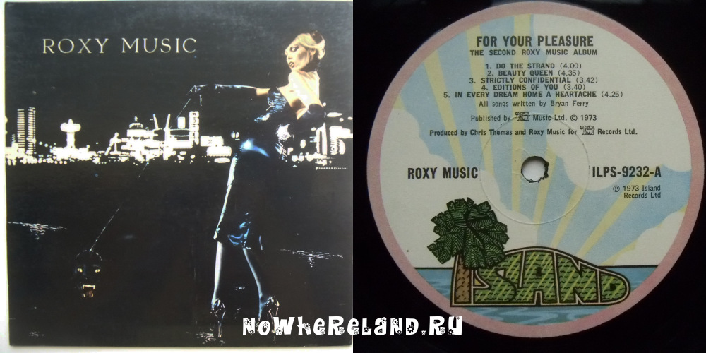 ROXY MUSIC For Your Pleasure...